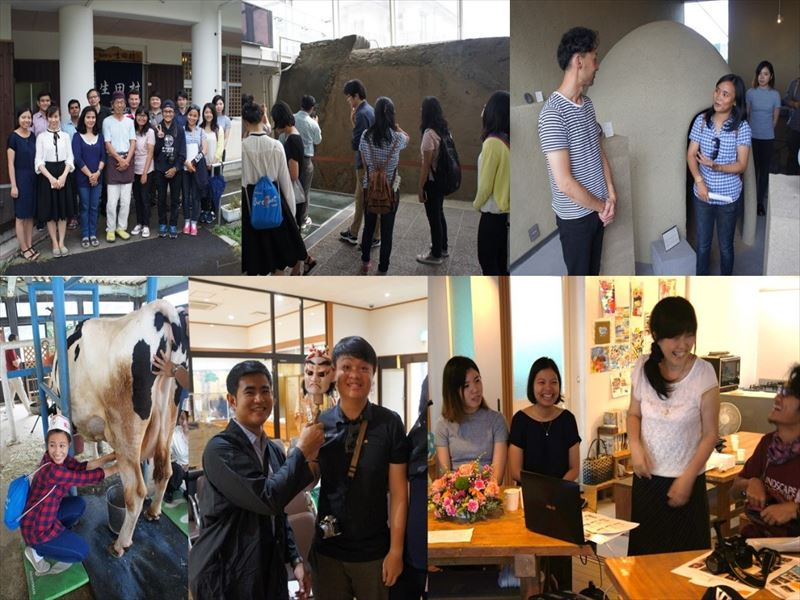 Photos of the tour
